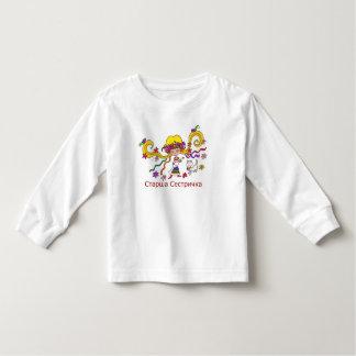Big Sister Ukrainian Girl Toddler T-Shirt