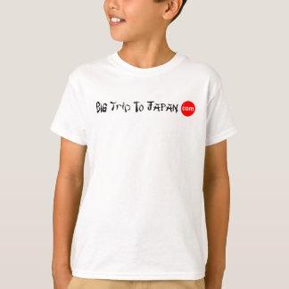 Big Trip To Japan Kids' Hanes TAGLESS® T-Shirt