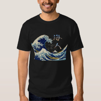 Big Wave Rider Shirts