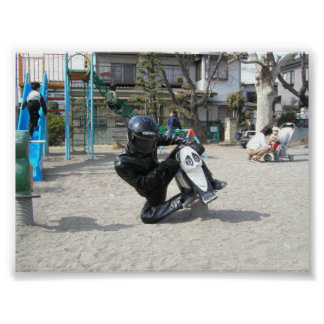 biker in park posters