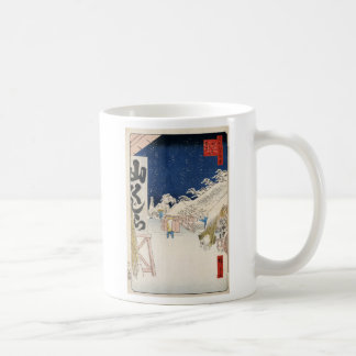 Bikuni Bridge in Snow by Hiroshige Coffee Mug
