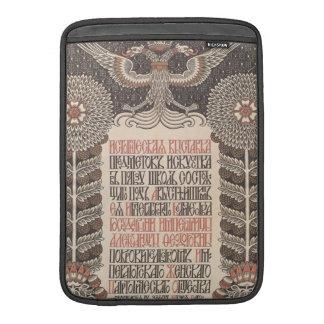 """Bilibin's Exhibition Poster 13"""" MacBook sleeve"""
