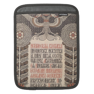 Bilibin's Exhibition Poster iPad sleeve