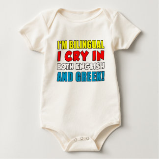 Bilingual Cry In Greek Baby Bodysuit