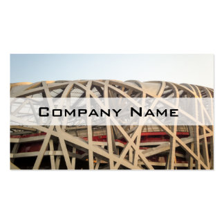 Bird Nest Stadium Pack Of Standard Business Cards