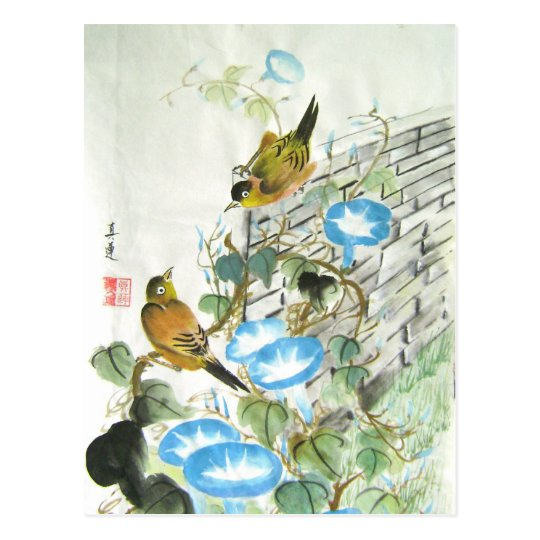 birds on the wall postcard