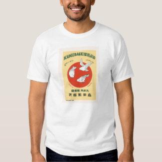 Birds Vintage Japanese Silk Label Shirts