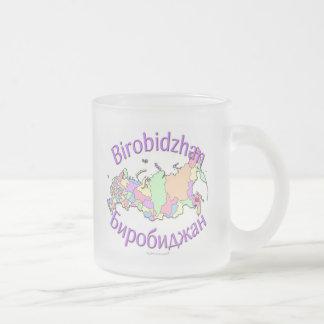 Birobidzhan Russia Frosted Glass Mug