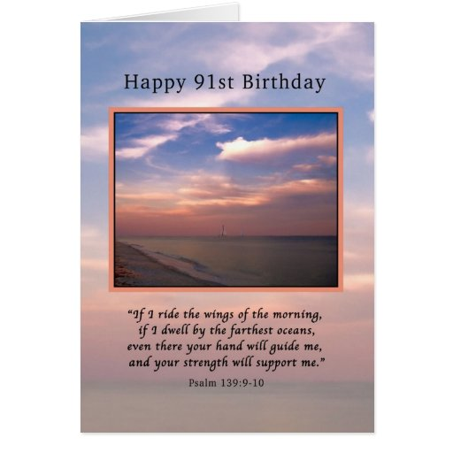 Birthday, 91st, Sunrise at the Beach, Religious Greeting Card