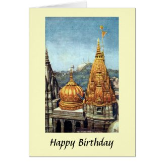 Birthday Card - Benares (Varanasi), India