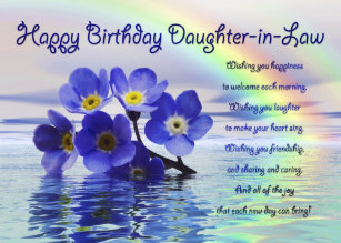 Daughter in law birthday cards zazzle uk birthday card daughter in law with forget me nots card m4hsunfo