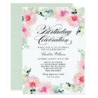 Birthday Celebration Invitation | Daisy Watercolor