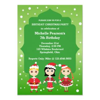 Birthday Christmas Holiday Party 11 Cm X 16 Cm Invitation Card