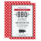 Birthday Party Invitations | Backyard BBQ Theme