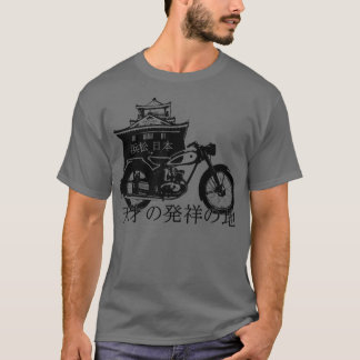 Birthplace of Genius (blk) T-Shirt