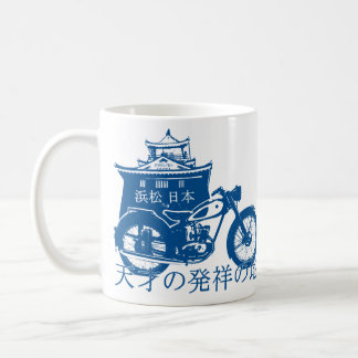 Birthplace of Genius Mug