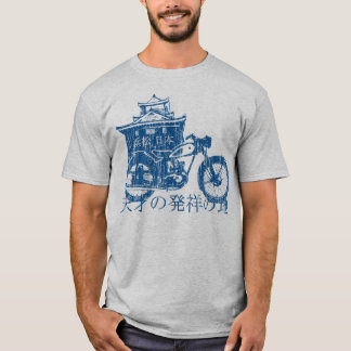 Birthplace of Genius (vintage blue) T-Shirt
