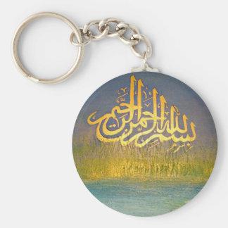 bismilla irahma-narahim basic round button key ring