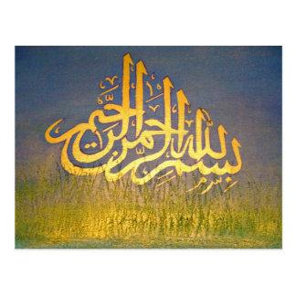 bismilla irahma-narahim postcard