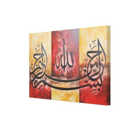 Bismillah 3 Panels in one ORIGINAL Art on