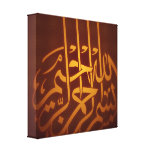Bismillah arabic calligraphy Islamic canvas Stretched Canvas Print