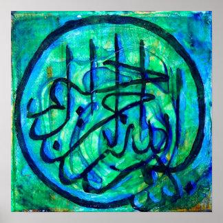 Bismillah Basmala Calligraphy Print