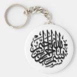 Bismillah Black Keychain