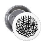 Bismillah Buttons
