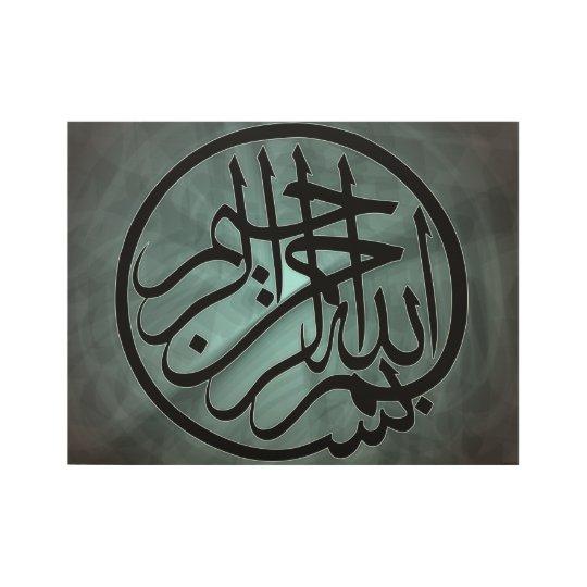 Bismillah Calligraphy Islamic Muslim Quran Wood Poster