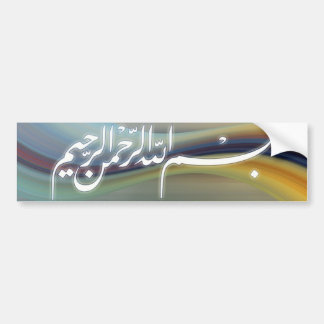 Bismillah calligraphy sticker