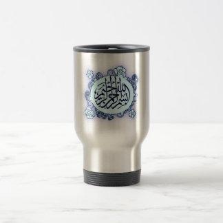 Bismillah flower roses Islam calligraphy Arabic Stainless Steel Travel Mug