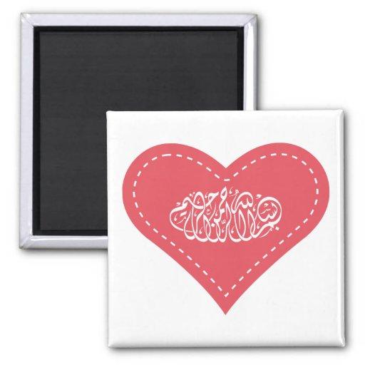 Bismillah heart stitch arabic islamic calligraphy refrigerator magnet