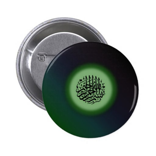 Bismillah - In the name of Allah green calligraphy 6 Cm Round Badge