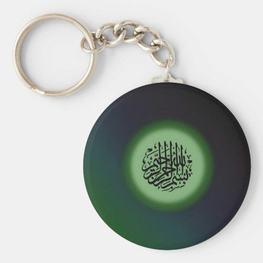 Bismillah - In the name of Allah green