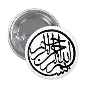 Bismillah in the name of God Arabic Calligraphy 3 Cm Round Badge