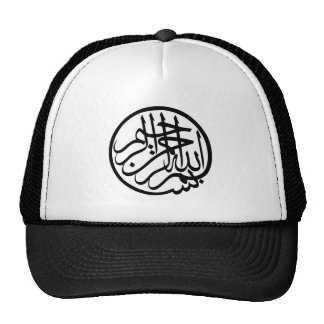 Bismillah in the name of God Arabic Calligraphy Cap