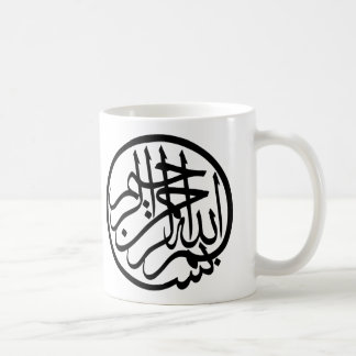 Bismillah in the name of God Arabic Calligraphy Coffee Mug