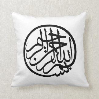 Bismillah in the name of God Arabic Calligraphy Cushion