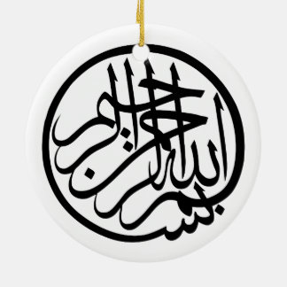 Bismillah in the name of God Arabic Calligraphy Round Ceramic Decoration