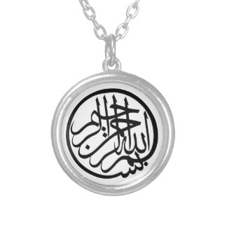 Bismillah in the name of God Arabic Calligraphy Round Pendant Necklace
