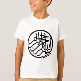 Bismillah in the name of God Arabic Calligraphy T-Shirt