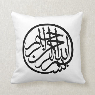 Bismillah in the name of God Arabic Calligraphy Throw Pillow