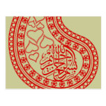 Bismillah Islam Islamic card oriental pattern Postcard