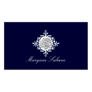 Bismillah Islam Islamic damask blue Pack Of Standard Business Cards