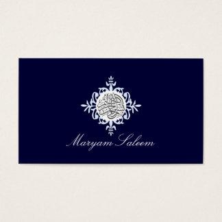 Bismillah Islam Islamic damask blue Business Card