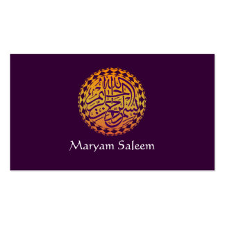 Bismillah Islam Islamic oriental purple star Business Card Templates