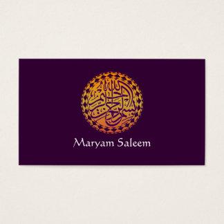 Bismillah Islam Islamic oriental purple star Business Card