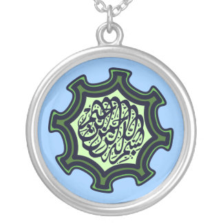 Bismillah Islamic arabic calligraphy star Silver Plated Necklace