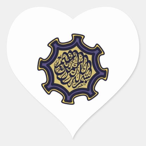 bismillah islamic arabic calligraphy star stickers zazzle. Black Bedroom Furniture Sets. Home Design Ideas