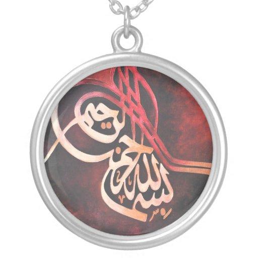 Bismillah Islamic Art Sterling Silver Pendant